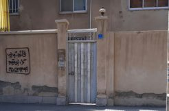 خرید و فروش زمین و آپارتمان در شهرک مریم و اندیشه