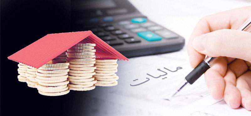 وضعیت گیج کننده مالیات ساختمان های خالی و سامانه ملی املاک
