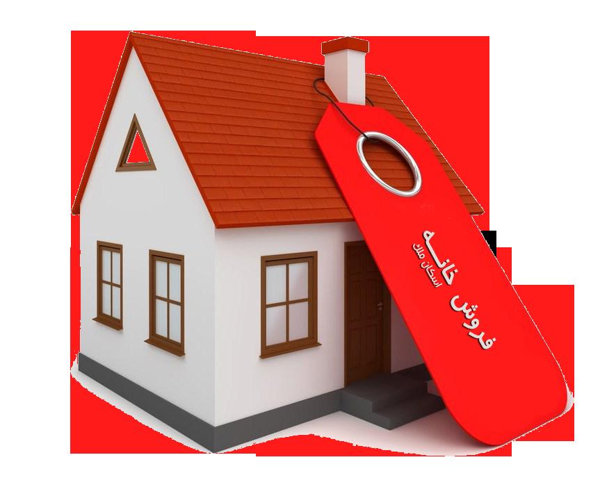فروش آپارتمان در اندیشه