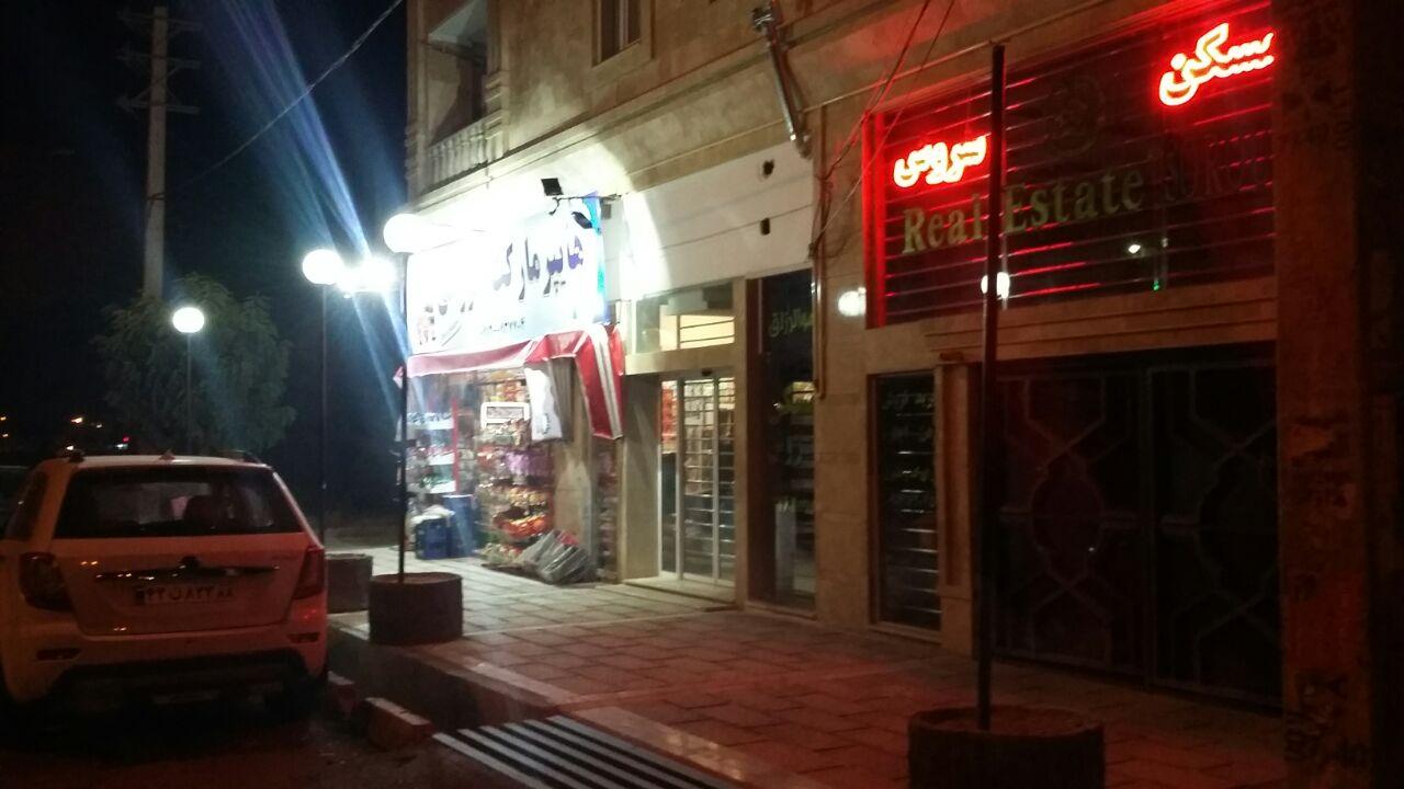 مغازه سند دار زیر قیمت در اندیشه